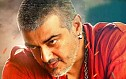 Vedalam Movie Teaser
