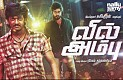 Vil Ambu Official Motion Poster