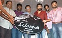 Yasagan Music Launch