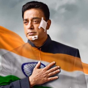 """False news about V2 trailer"", Kamal Haasan"