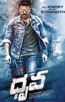 dhruva Songs Review