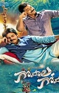 gopala gopala Songs Review