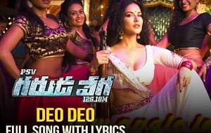Sunny Leone's Deo Deo Full Song With Lyrics - PSV Garuda Vega