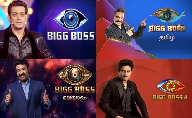 Bigg Boss 4 shooting might have started, viral pic excites fans ft Bigg Boss Telugu