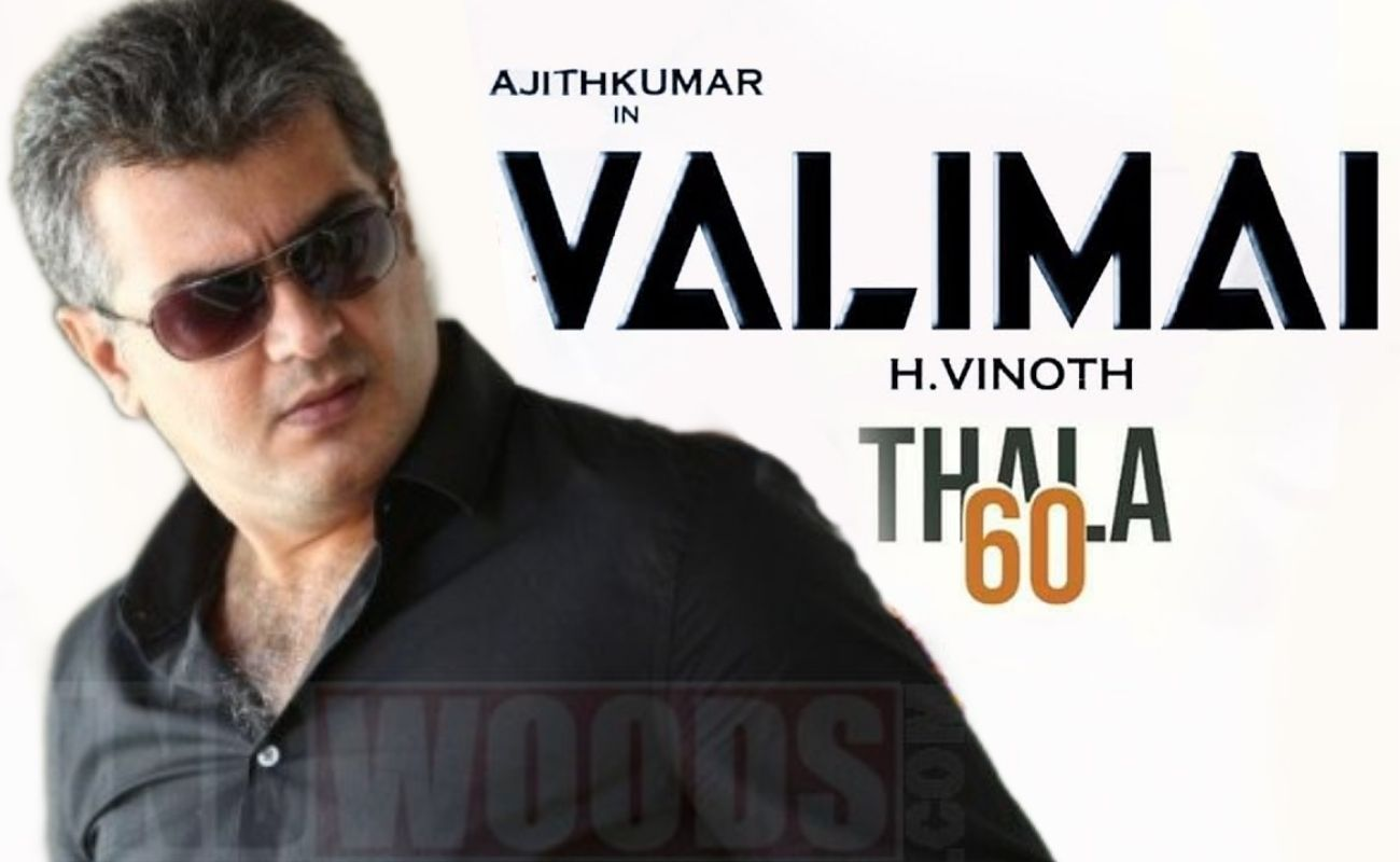 Valimai Ajith name Eashwaramoorthy - real truth revealed