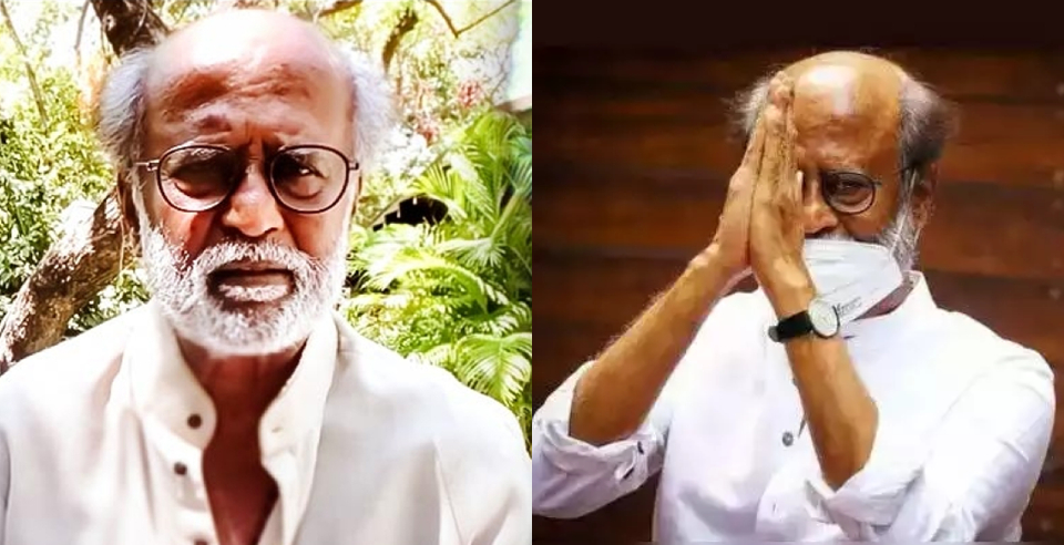 Rajini fan commits suicide attempt in front of rajini house chennai