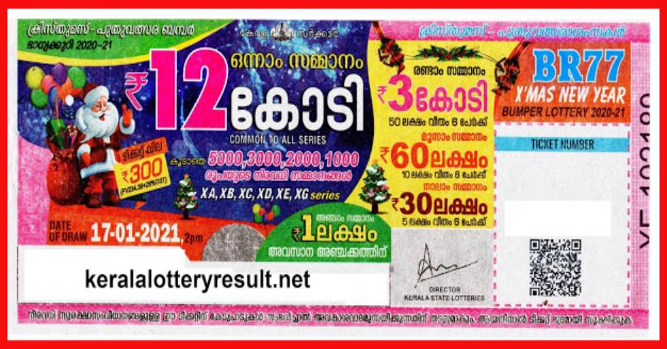 Kerala Xmas New Year bumper lottery BR-77 results