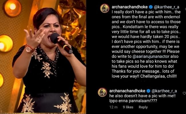 Bigg Boss Archana replies to question why no pic with Aari