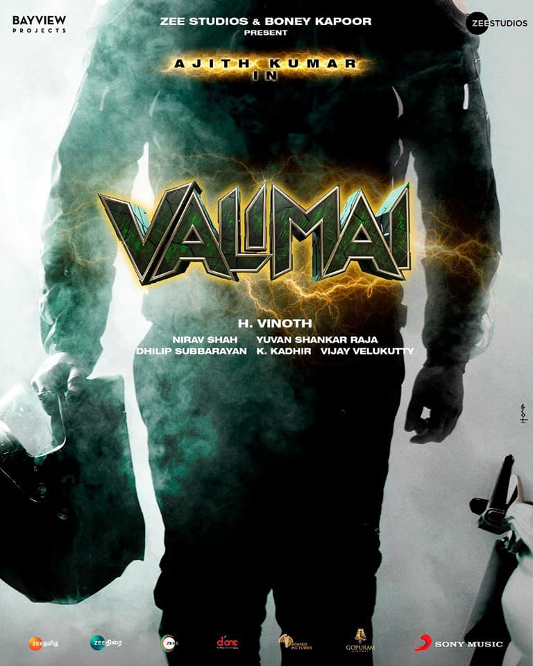 valimai update posters, motion poster released Ajith fans excited